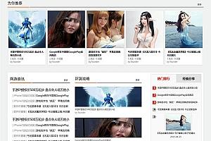 discuz仿手游控游戏论坛商业版网站模板源码