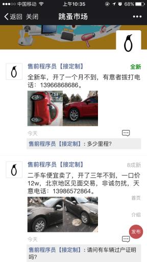修复版社区源码五合一营销总站v1.2.9【微信公众号门户源码】
